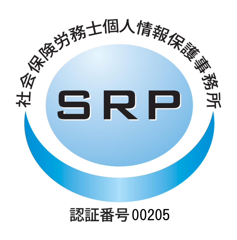 SRP�}�[�N